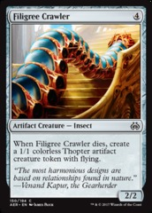 Filigree Crawler - Foil