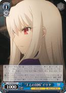 Confronting the King Illya - FS/S36-079 - U