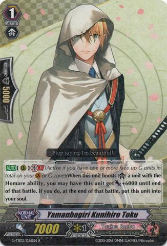 Yamanbagiri Kunihiro Toku - G-TB02/026EN - R
