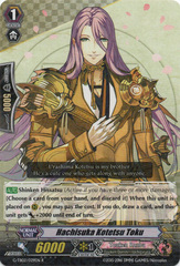 Hachisuka Kotetsu Toku - G-TB02/029EN - R on Channel Fireball