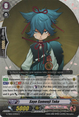 Sayo Samonji Toku - G-TB02/039EN - C on Channel Fireball