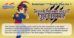 The Dark Lord's Rebirth - V1 (Future Card Buddyfight) - Booster Pack