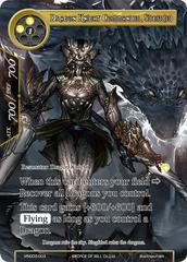 VIN003-003 - Dragon Knight Commander, Siegfried