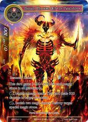 Barust, Machine Deity of Purgatory - VIN003-018 - R