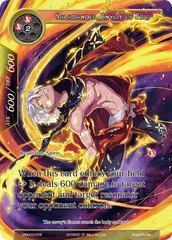 VIN003-028 - Salamander, Envoy of Fire