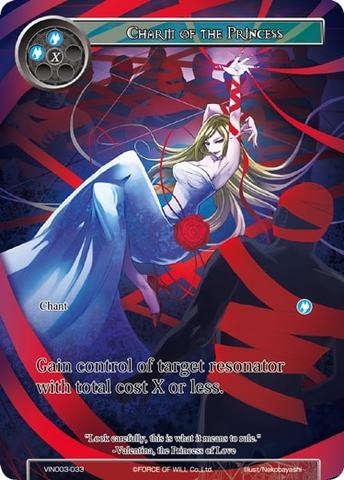 VIN003-033 - Charm of the Princess