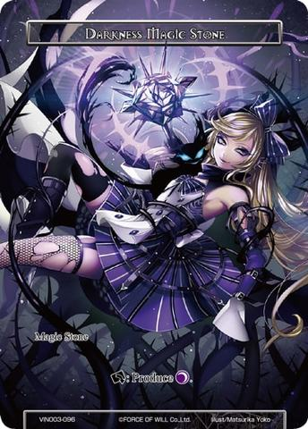 VIN003-096 - Darkness Magic Stone
