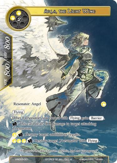 Arla, the Light Wing - VIN003-001 - R - Foil