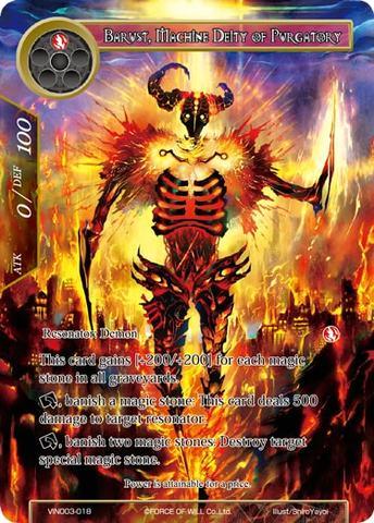 Barust, Machine Deity of Purgatory - VIN003-018 - R - Foil