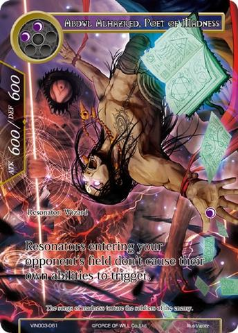 Abdul Alhazred, Poet of Madness - VIN003-061 - R - Foil