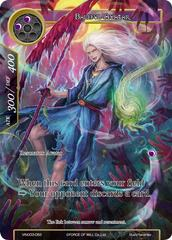Baleful Avatar - VIN003-062 - R - Foil
