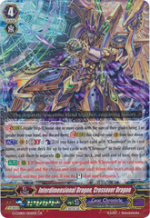 Interdimensional Dragon, Crossover Dragon - G-CHB01/002EN - GR on Channel Fireball