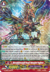 Interdimensional Beast, Upheaval Pegasus - G-CHB01/029EN - R on Channel Fireball