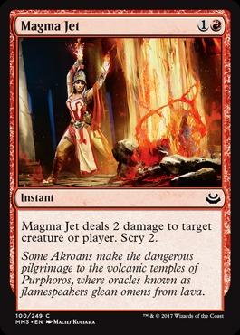 Magma Jet - Foil