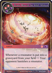 Black Hole of the Spirit World - RDE-045 - U on Channel Fireball