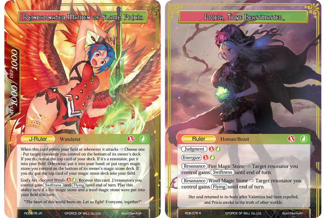 Pricia, True Beastmaster // Reincarnated Maiden of Flame, Pricia - RDE-076 - R - Foil