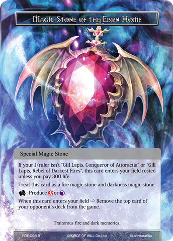 Magic Stone of the Ebon Home - RDE-098 - R