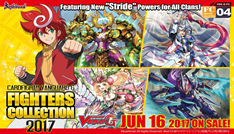 Fighters Collection 2017 Booster Pack