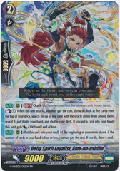 Deity Spirit Loyalist, Ame-no-oshiho  - G-CHB02/012EN - RR on Channel Fireball