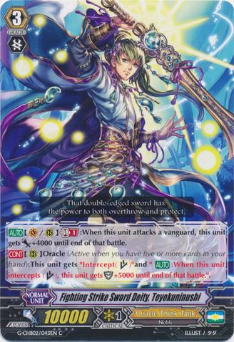 Fighting Strike Sword Deity, Toyokuninushi  - G-CHB02/043EN - C