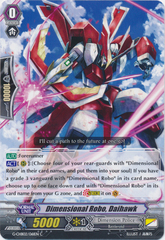 Dimensional Robo, Daihawk  - G-CHB02/061EN - C on Channel Fireball