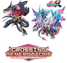 Crossing Generations Booster Box