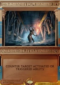 Armageddon MTG Magic the Gathering Masterpiece: Invocations Foil