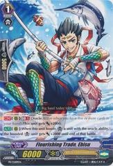 Flourishing Trade, Ebisu - PR/0289EN - PR