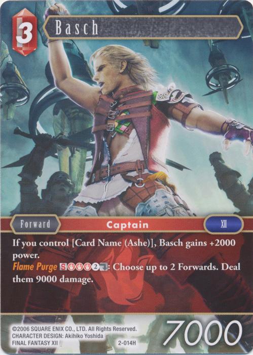 Opus II Final Fantasy TCG SquareEnix Sq Mint//NM 2-007L FF TCG: Emperor Xande