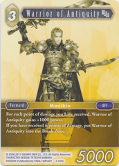 Warrior of Antiquity - 2-074C