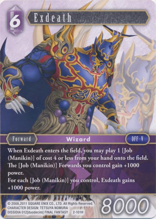 Exdeath - 2-101H - Foil