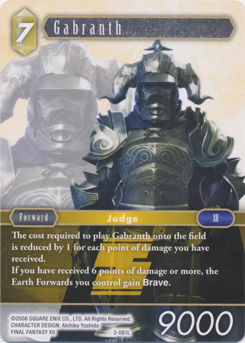 Gabranth - 2-081L - Foil