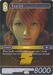 Vanille - 2-076R - Foil