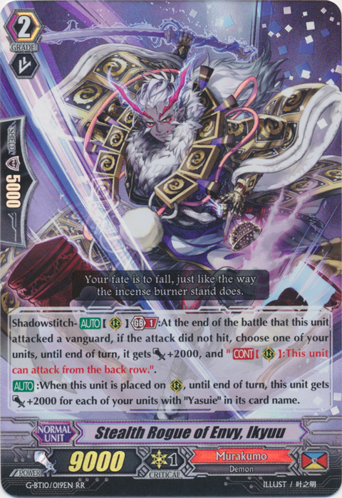 Stealth Rogue of Envy, Ikyuu - G-BT10/019EN - RR