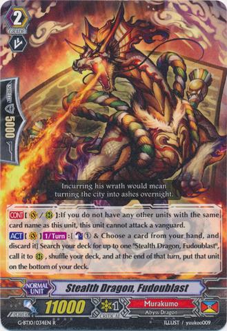 Stealth Dragon, Fudoublast - G-BT10/034EN - R