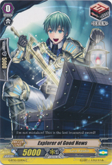 Explorer of Good News - G-BT10/059EN - C
