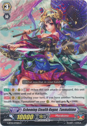 Scheming Stealth Rogue, Taemahime - G-BT10/075EN - C