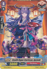 Stealth Rogue Courtesan, Agemaki - G-BT10/085EN - C