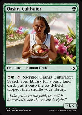 Oashra Cultivator - Foil