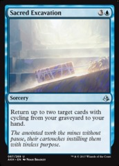 Sacred Excavation - Foil