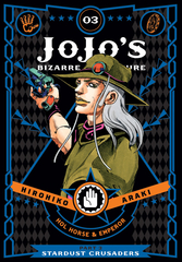 JoJo's Bizarre Adventure Stardust Crusaders Hardcover Vol 03