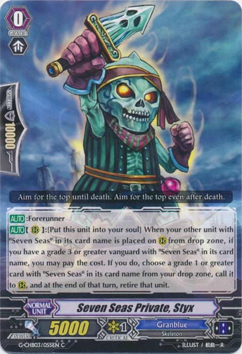 Seven Seas Private, Styx - G-CHB03/055EN - C