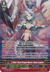 Silver Thorn Dragon Master, Venus Luquier - G-CHB03/S01EN - SP on Channel Fireball