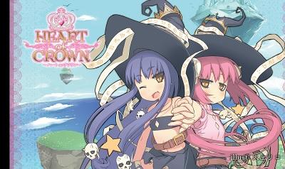 Japanime - Heart of Crown - Lain & Shion Twin Playmat