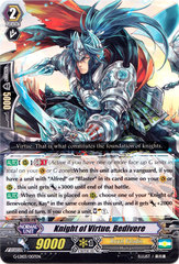 Knight of Virtue, Bedivere - G-LD03/007EN - TD on Channel Fireball
