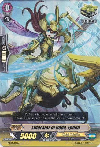 Cardfight Vanguard  English PROMO PR//0054EN Stealth Fiend Gashadokuro