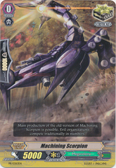 Machining Scorpion - PR/0363EN - PR