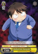 Bullied Kid, Haruyuki - AW/S18-E020 - C