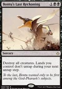 Bontus Last Reckoning