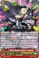 Black Seraph, Vellator Terminal - G-FC04/003EN - GR on Channel Fireball